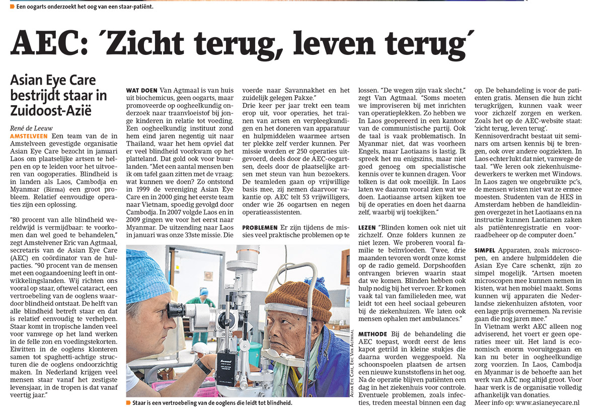 Asian Eye Care Amstelveens Nieuwsblad
