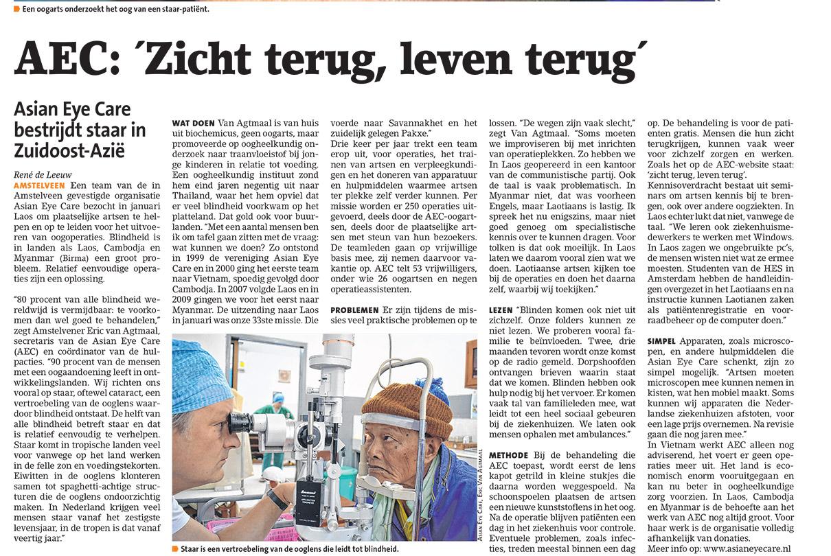 Asian Eye Care Amstelveens Nieuwsblad